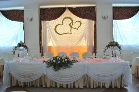 Firma na wesele: Gościniec