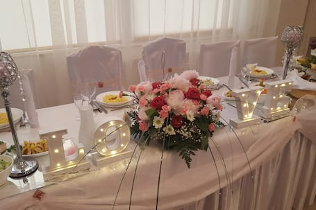 Firma na wesele: DOM BANKIETOWY ANMAR