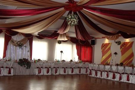 Firma na wesele: Sala Imprez Okolicznościowych
