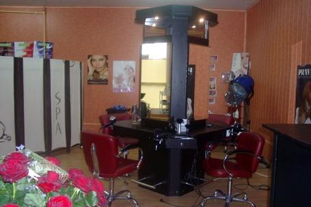 Salon - AFRODYTA