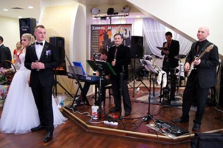 Fair Play - Zespół na Wesele,Imprezy